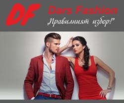 Dars Fashion - мъжки, дамски дрехи и обувки онлайн