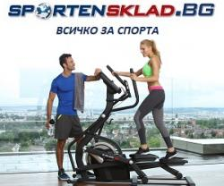 SportenSklad.bg - Спортни стоки и Фитнес уреди