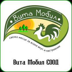 Вита Мобил ЕООД - Производство на продукти от пилешко месо