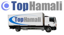 Топ Хамали