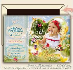 Сватбени АРТ Сувенири - Магнити за Сватба и Фото