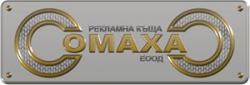 Рекламна къща Сомаха