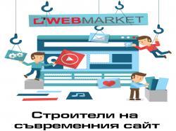 """Webmarketbg"""