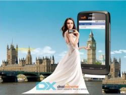 DealExtreme - Безплатна доставка - Ниски цени