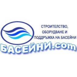 """""""Басейни.com"""""""