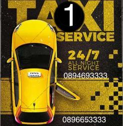 ONE TAXI GROUP -Таксиметрова фирма