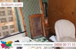 Булком България - хамалски услуги
