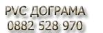 pvc-dogrami.com