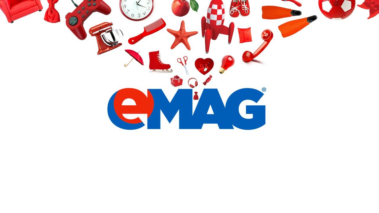 Актуална промоция в еМАГ